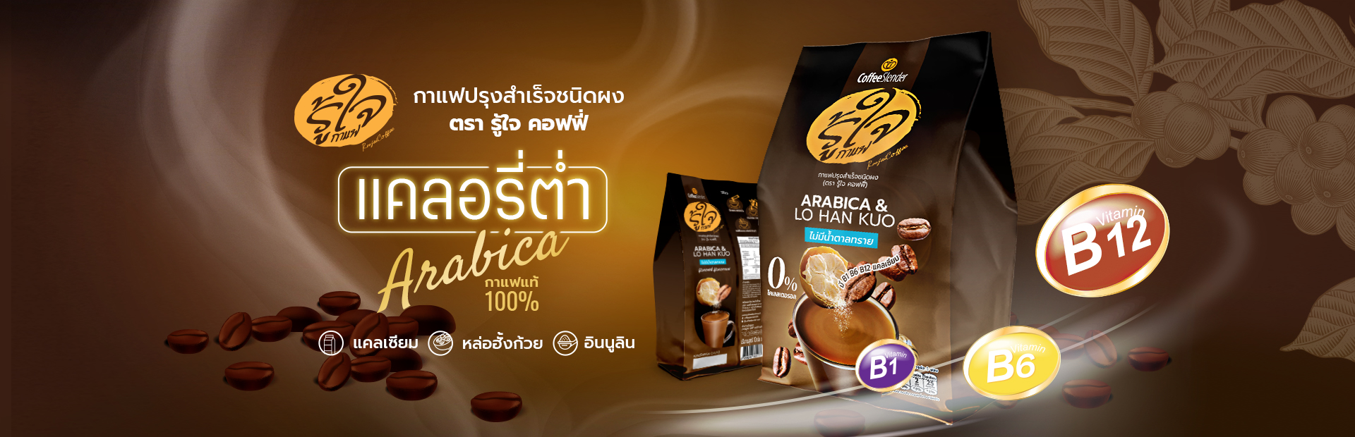 [RJcoffee]_Post_Web_Cover_1920x620